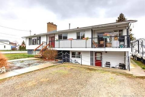 230 Merrifield Road, Kelowna | Image 2