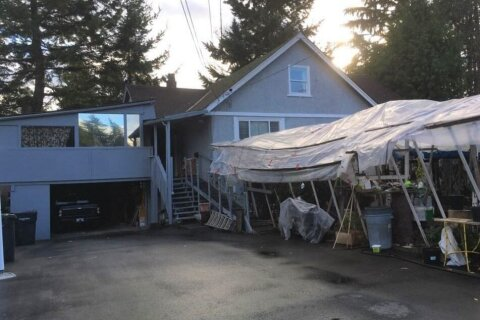 House for sale at 2300 Austin Ave Coquitlam British Columbia - MLS: R2516804