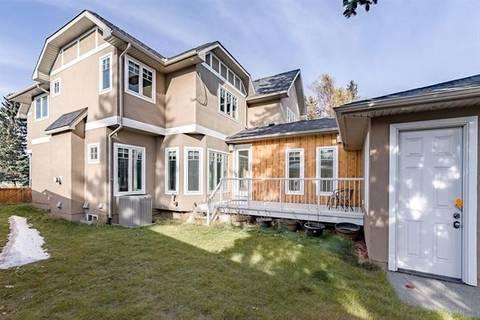 2307 Osborne Crescent Southwest, Calgary | Image 2