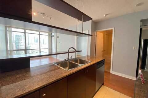 Apartment for rent at 5 Mariner Terr Unit 2309 Toronto Ontario - MLS: C4935228