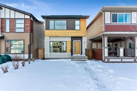 House for sale at 231 Evansborough Wy Northwest Calgary Alberta - MLS: C4286625
