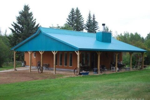 House for sale at 231082 Township Rd 632  Rural Athabasca County Alberta - MLS: AW52643