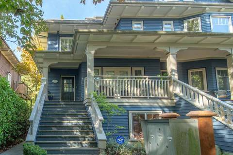 Townhouse for sale at 2311 8th Ave W Vancouver British Columbia - MLS: R2344851