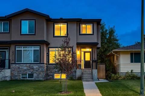 2311 Osborne Crescent Southwest, Calgary | Image 1