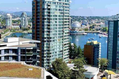 Condo for sale at 89 Nelson St Unit 2314 Vancouver British Columbia - MLS: R2468616