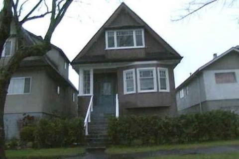 House for sale at 2316 Parker St Vancouver British Columbia - MLS: R2364683