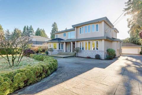 2318 Marine Drive SW, Vancouver | Image 1