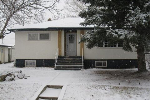 House for sale at 232 Elgin Ave Carbon Alberta - MLS: SC0146894