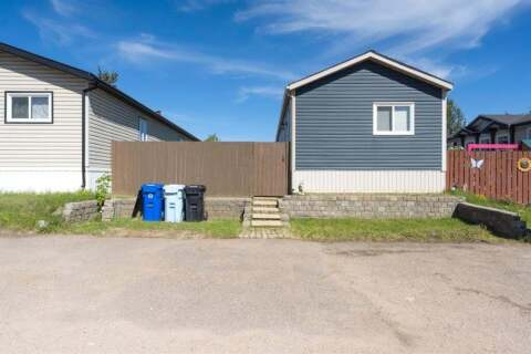 232 Greely Road, Fort Mcmurray   Image 1