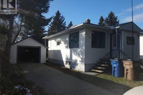 House for sale at 233 2nd St NW Wadena Saskatchewan - MLS: SK772291