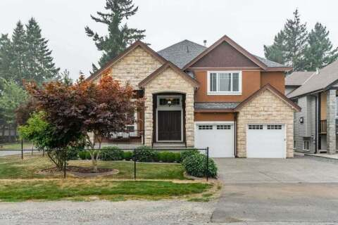 House for sale at 2331 Holly St Abbotsford British Columbia - MLS: R2498053