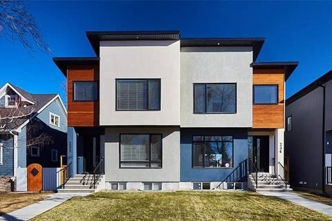 234 24 Avenue Northeast, Calgary   Image 1