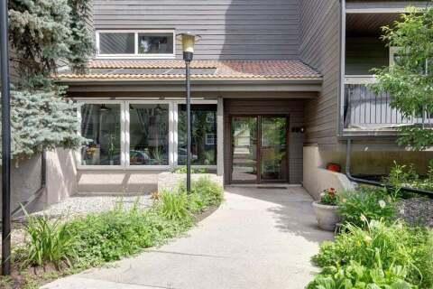 Condo for sale at 234 5 Ave NE Calgary Alberta - MLS: A1015954