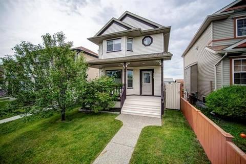 234 Covemeadow Crescent Northeast, Calgary | Image 1