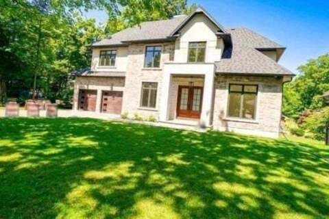 House for sale at 2341 Hammond Rd Mississauga Ontario - MLS: W4870022