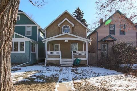 House for sale at 2341 Robinson St Regina Saskatchewan - MLS: SK803541