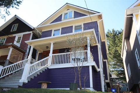 Townhouse for sale at 2347 St. Catherines St Vancouver British Columbia - MLS: R2350232