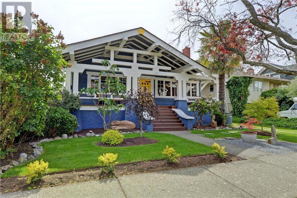 Removed: 235 Howe Street, Victoria, BC - Removed on 2018-09-12 23:36:05