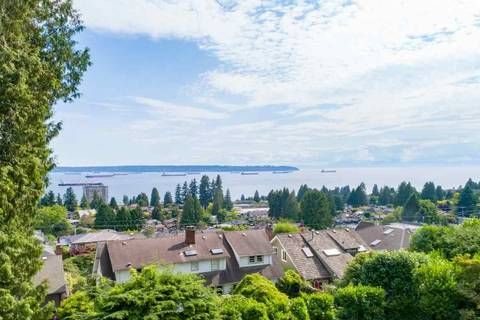 House for sale at 2350 Ottawa Ave West Vancouver British Columbia - MLS: R2391235