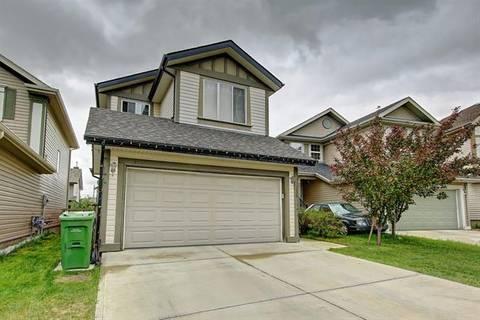 236 Everglen Way Southwest, Calgary   Image 1