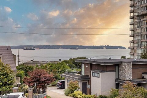 House for sale at 2361 Bellevue Ave West Vancouver British Columbia - MLS: R2510355