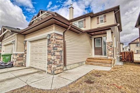 Townhouse for sale at 2365 Baywater Cres Southwest Airdrie Alberta - MLS: C4245207