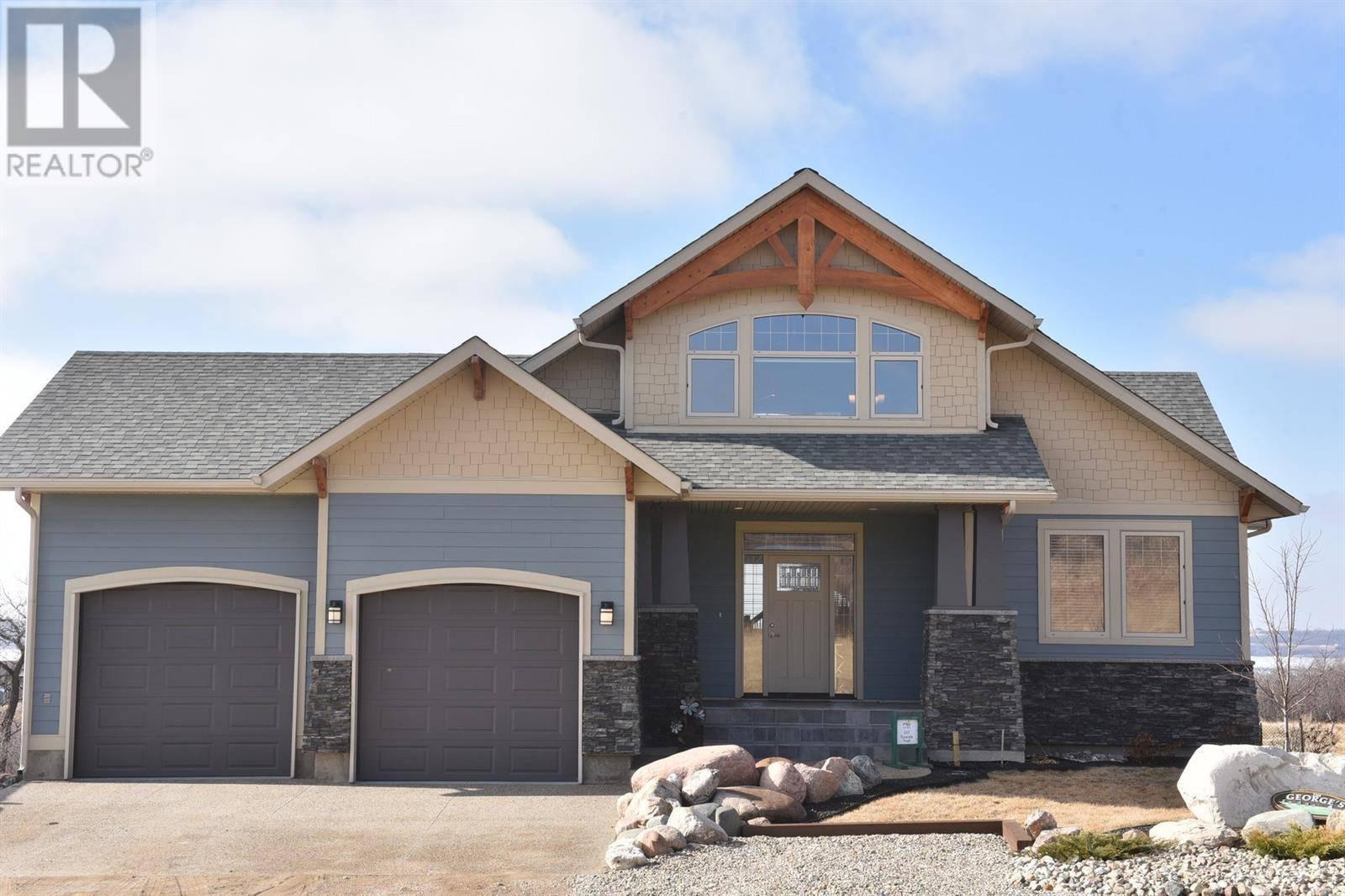 House for sale at 237 Tuwale Tr Sun Dale Saskatchewan - MLS: SK768028