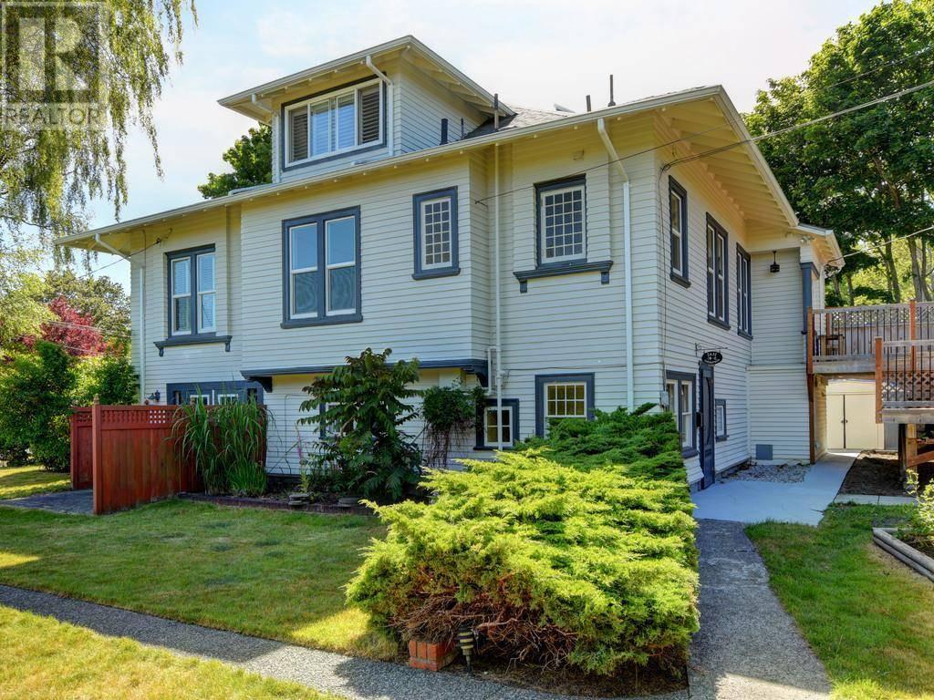 2378 Pacific Avenue, Victoria | Image 1
