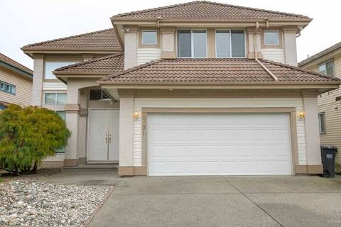 House for sale at 2391 Thames Cres Port Coquitlam British Columbia - MLS: R2448899