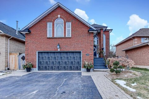 House for sale at 2396 Baxter Cres Burlington Ontario - MLS: 40056418