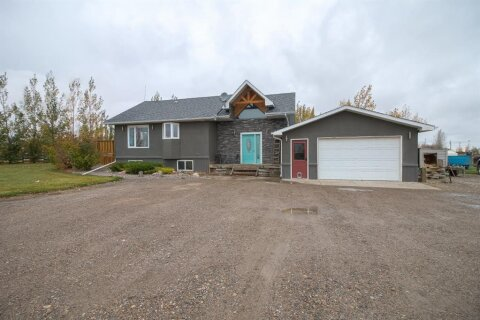 House for sale at 24 94032 Hwy 843 Lethbridge County  Rural Lethbridge County Alberta - MLS: A1042644