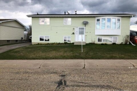 House for sale at 24 Southview Ave  Swan Hills Alberta - MLS: AW51179