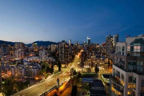 Condo for sale at 1000 Beach Ave Unit 2401 Vancouver British Columbia - MLS: R2458635