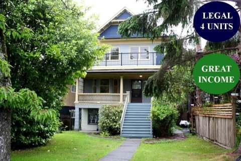 House for sale at 2403 Cambridge St Vancouver British Columbia - MLS: R2464298