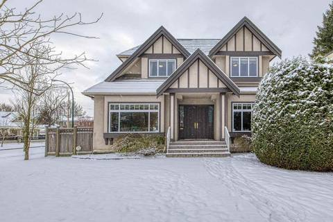 House for sale at 2408 20th Ave W Vancouver British Columbia - MLS: R2439079