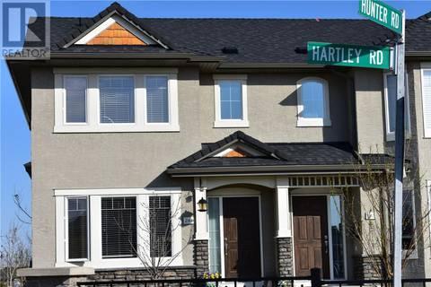Townhouse for sale at 245 Ashworth Cres Unit 241 Saskatoon Saskatchewan - MLS: SK772500