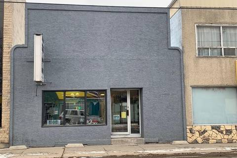 241 33rd Street W, Saskatoon | Image 1