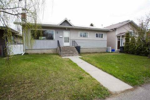 House for sale at 2411 15th Ave Prince George British Columbia - MLS: R2368654