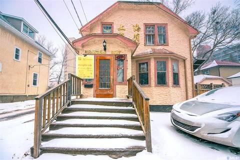 Home for sale at 2416 14th Ave Regina Saskatchewan - MLS: SK796811