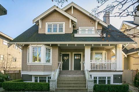 Townhouse for sale at 2416 8th Ave W Vancouver British Columbia - MLS: R2339213
