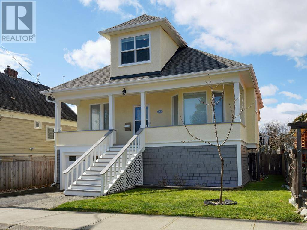 House for sale at 2418 Dryfe St Victoria British Columbia - MLS: 423754