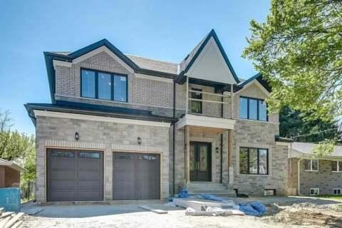 House for sale at 2426 Edenhurst Dr Mississauga Ontario - MLS: W4814993