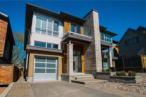 House for sale at 243 Atlantis Ave Ottawa Ontario - MLS: 1151171