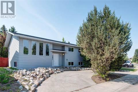 House for sale at 243 Meilicke Rd Saskatoon Saskatchewan - MLS: SK773474