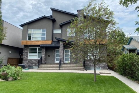 Townhouse for sale at 2432 24a St SW Calgary Alberta - MLS: A1039107
