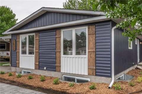 House for sale at 2432 Blackstone Cres Ottawa Ontario - MLS: 1194525