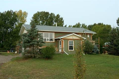 House for sale at 244076   Rural Wheatland County Alberta - MLS: C4235607