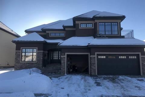 House for sale at 2457 Cameron Ravine Dr Nw Edmonton Alberta - MLS: E4144971
