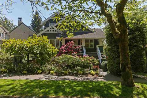 Townhouse for sale at 2460 6th Ave W Vancouver British Columbia - MLS: R2370781