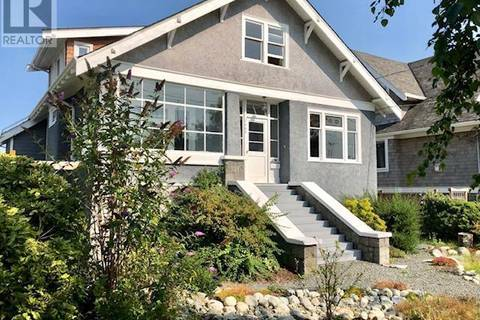 House for sale at 2465 Florence St Victoria British Columbia - MLS: 409043